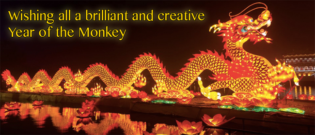 Happy New Year of the Monkey